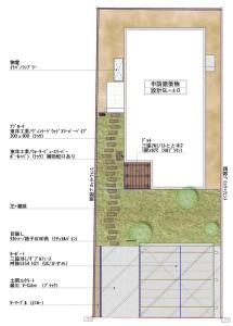 自宅プラン1平面図